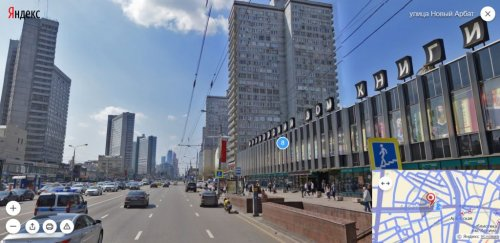 moskow_arbat_exchange